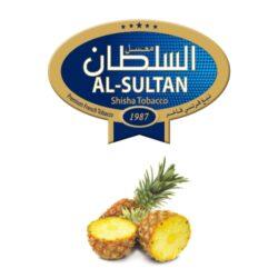 Tabák do vodní dýmky Al-Sultan Pineapple (73), 50g/Z-Tabák do vodní dýmky Al-Sultan Pineapple s příchutí ananasu. Tabáky Al-Sultan vyráběné v Jordánsku jsou známé svojí šťavnatostí, skvělou vůní, chutí a bohatým dýmem. Tabák do vodní dýmky je dodávaný v papírové krabičce po 50g.
