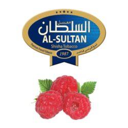 Tabák do vodní dýmky Al-Sultan Raspberry (76), 50g/Z-Tabák do vodní dýmky Al-Sultan Raspberry s příchutí malin. Tabáky Al-Sultan vyráběné v Jordánsku jsou známé svojí šťavnatostí, skvělou vůní, chutí a bohatým dýmem. Tabák do vodní dýmky je dodávaný v papírové krabičce po 50g.