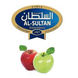 Tabák do vodní dýmky Al-Sultan 2 Apples (2), 50g/F-Tabák do vodní dýmky Al-Sultan 2 Apples s příchutí dvou druhů jablek. Tabáky Al-Sultan vyráběné v Jordánsku jsou známé svojí šťavnatostí, skvělou vůní, chutí a bohatým dýmem. Tabák do vodní dýmky je dodávaný v papírové krabičce po 50g.